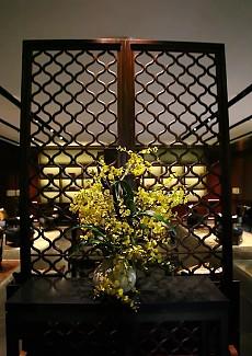 展示中国文明的儒雅与美感