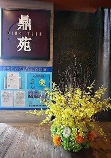 位于老码头的江景餐厅,全包房,无大厅,私密性绝佳。