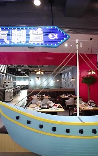 有包房,大厅环境也非常小清新的蒸汽海鲜馆