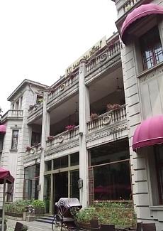 藏在昔日上海滩风云人物杜月笙、黄金荣办公老洋房里的餐厅