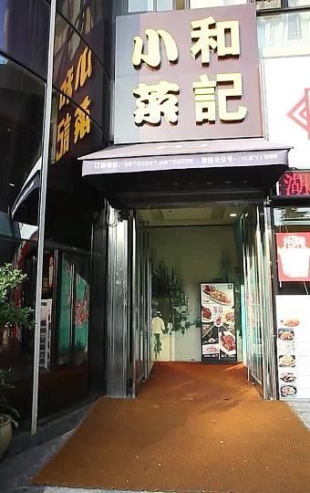 在上海简直80%的人都知道的本帮菜打鱼打钱
