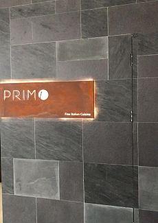 primo(无限极荟购物广场店)