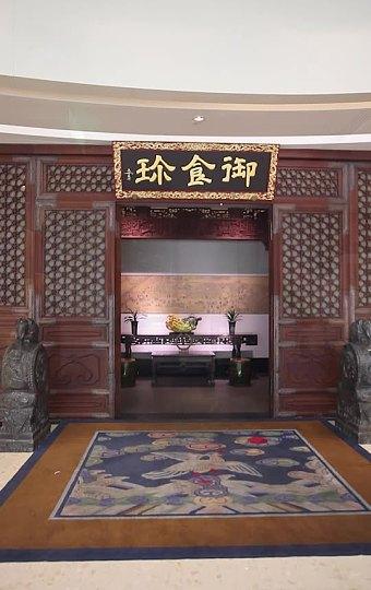 木雕、云锦、甲骨文等古文化元素,彰显风雅舒适的格调