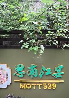 独立花园小洋房,海派文化聚集地
