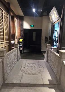 韵味十足的茶馆,16年5月被授予全国四星茶馆称号,你去过了吗?