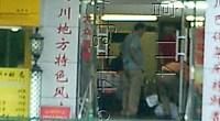 川巴佬川菜馆 图片