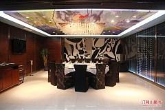 三鑫世界商廈 豐收日大酒店