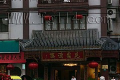 龙华 花园酒楼