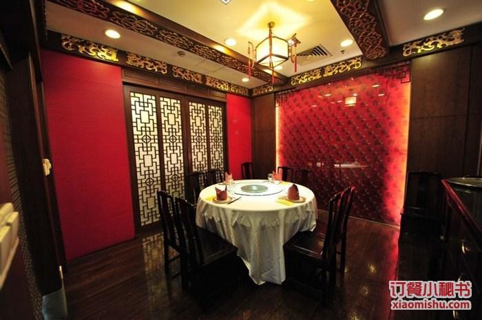上海梅龙镇酒家