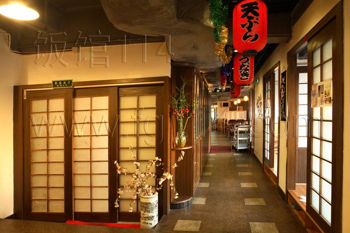上海高木日本料理