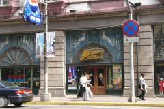 和平饭店西餐厅