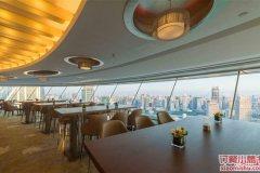 迪美购物中心 新世界丽笙45楼旋景餐厅