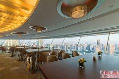 人民廣場站 新世界麗笙45樓旋景餐廳