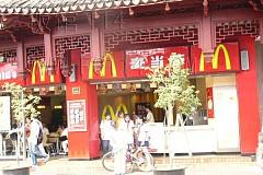 麦当劳 旧校场路店