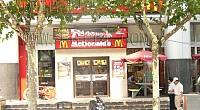 麦当劳 上海广场店 图片