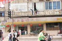 文庙 黄浦象山海鲜馆