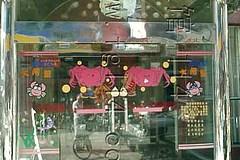 七浦路 北士大酒店中餐廳