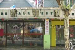 168川府香辣蝦