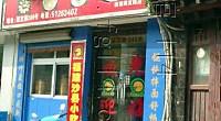 沙县小吃 宁波路店 图片