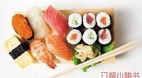 禾绿回转寿司 来福士店 图片
