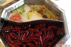月浦 紅辣椒