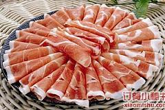 苏武牧羊 张江店