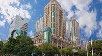 上海世纪珀俪酒店•日料自助 图片