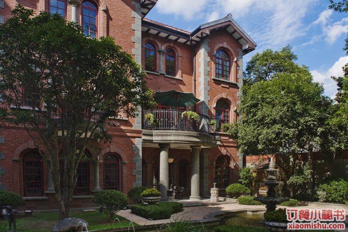 上海和平官邸