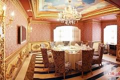 吉滿漢 吉臣酒店