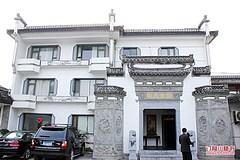 龍溪路站 徽商會館