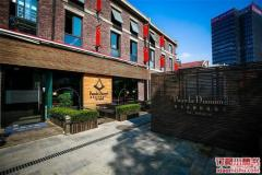 塔顶泰国时尚餐厅 大宁中心店