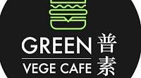 普素GreenVege1 正大乐城店 图片