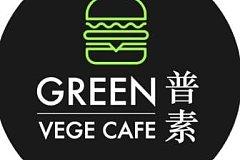 正大樂城 普素GreenVege1