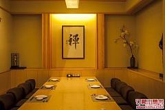 世贸商城 吉之宗日本料理