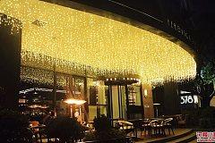 交通大学站 PISTACCHIO开心果餐厅酒吧