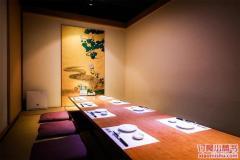 远东国际广场 瑞湶日本料理
