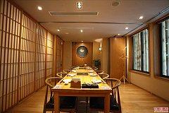 酒乐日本料理