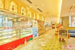 金玉兰广场 阿罗新疆餐厅