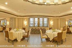 世博會博物館站 逸餐廳