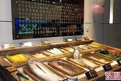 舟山海中洲渔社