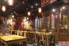 淞滨地区 上海虾满堂