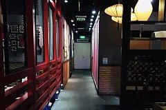 辣府 松江大學城店