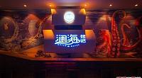 澜海音乐烧烤餐厅 浙桥路店 图片