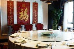 长泰公馆-中餐厅
