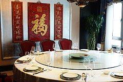 長泰公館-中餐廳