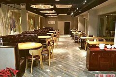 寧波府海鮮餐廳 亞新生活廣場店