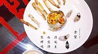 成隆行蟹王府 大宁店 图片