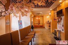 上海音乐厅 有喜屋深夜食堂