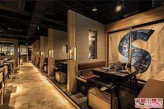 奇门涮肉 南京西路店