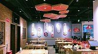 虾满堂羊锅涮肉 大华店 图片